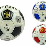 Мяч футбольный 5 Official 0169 PU, сшит вручную 3 цвета