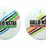 Мяч футбольный 5 Ballonstar 5415-2 PU, сшит вручную 2 цвета