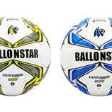Мяч футбольный 5 Ballonstar 5414 PU, сшит вручную 2 цвета