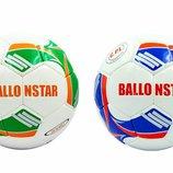 Мяч футбольный 5 Ballonstar 5413 PU, сшит вручную 2 цвета