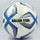 Мяч футбольный 5 Ballonstar 0166 PU, сшит вручную