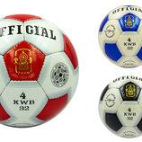 Мяч футзальный 4 Official 0170 PU, сшит вручную 3 цвета