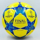 Мяч футзальный 4 Champions League Final Madrid 0146 PU, сшит вручную