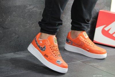 Кроссовки мужские Nike Air Force 1 Just Do It orange