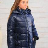 Куртка «Анабель»