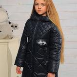 Куртка «Кейт»