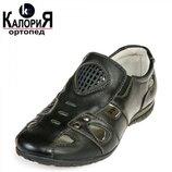 Кожаные туфли Калория Е1138-10А 31-38