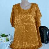 Брендовая золотистая блуза корея большой размер