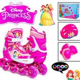 Копмлект Disney Принцессы ролики, защита шлем,светящиеся колеса, р.29-37