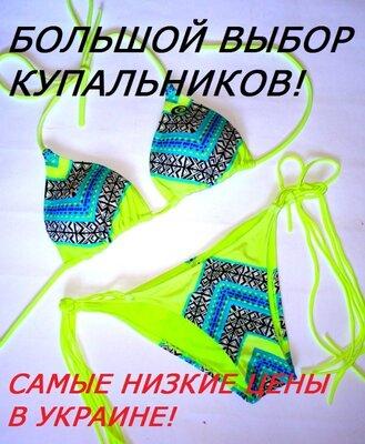 Женский купальник Большой выбор купальников Сдельный купальник раздельный купальник