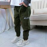 Очень крутые штаны