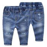 Очень крутые штанишки