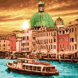 Картина По Номерам. BRUSHME ЯРКИЙ Закат Венеции GX29268