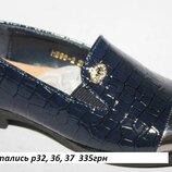Распродажа - Школьные туфли