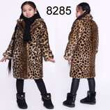 Шуба зимняя для девочек Тм X-Woyz 8285 Размер 122- 158