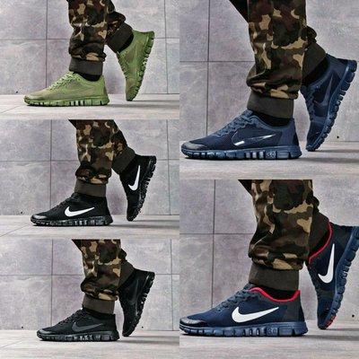 Кроссовки мужские Nike Free 3.0 топ Ааа , код kv-16251