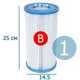 Сменный картридж для фильтр насоса Intex 29005 тип В