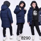 Зимняя куртка для мальчиков с трикотажным капюшоном X-Woyz 8290 размеры 122- 158