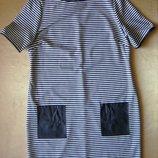 Удобное платье на каждый день в полоску от dorothy perkins