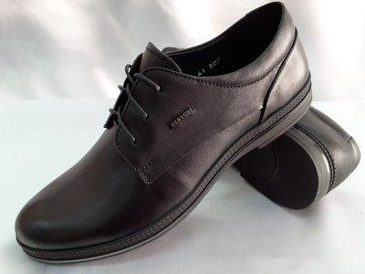 Скидка Комфортные кожаные туфли на шнуровке Bertoni 40,42,43,45р.