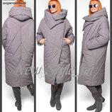 54,56,58, Зимнее пальто-одеяло . Зимове пальто.