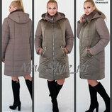 52-62, Зимнее пальто женское . Зимове пальто.