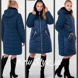 52-62, Зимнее пальто женское . Зимове пальто. Зимняя длинная куртка большого размера