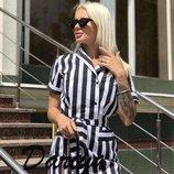 Бесплатная доставка Укрпочтой Шикарный сарафан платье в полоску