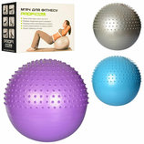 Мяч для фитнеса Фитбол 65см PROFI BALL MS 1652