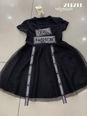 Красивое модное платье для девочки