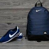 Рюкзак в стиле Nike Air синий городской