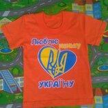 Футболки с украинской символикой