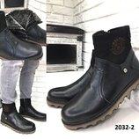 Ботинки COMFORT LUX