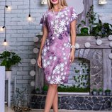 Платье 46,48,50,52,54,56 размеры 8 расцветок