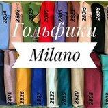 Знаменитый и любимый гольф Милано S/M, M/L, L/XL ,XL-XXL, есть скидки
