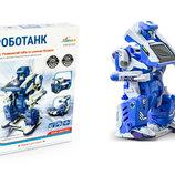 Конструктор Роботанк 3 в 1, на солнечной батарее