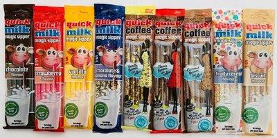 Новинка Волшебное молоко Трубочка для быстрого приготовления какао Quick Milk , 5шт.
