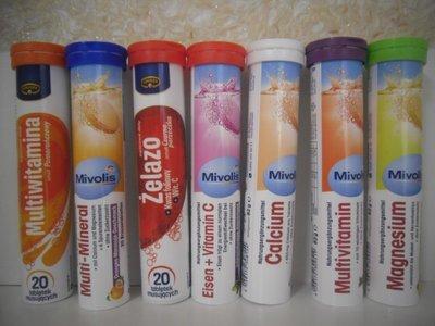 Водорастворимые, шипучие витамины, 5 комплексов. 20 таблеток в тубе Германия