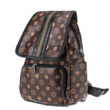 Рюкзак коричневый стильный для города Д-260-К