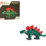 Металлический Конструктор SW-028 Динозавр. Металнвий конструктор Динозавр.