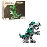 Металлический Конструктор SW-02 Динозавр. Металнвий конструктор Динозавр.