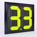 Табло замены игроков 2911-00 размер 44x39см, двухсторонее