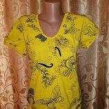 Красивая женская яркая футболка с капюшоном Golddigga