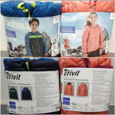 Куртки демисезон покрытие Bionic-Finish Eco Сrivit.германия.