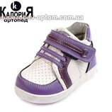 Демисезонные ботинки Calorie Калория А076-5Z