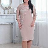 Обворожительное Нарядное платье полуприлегающего силуэта 52-62р