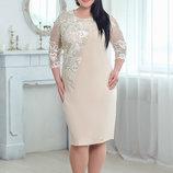 Привлекательное Нарядное платье полуприлегающего силуэта 52-62р