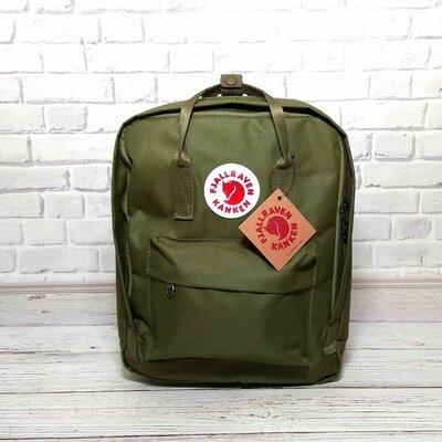 Стильный рюкзак сумка Kanken Хаки Супер Цена