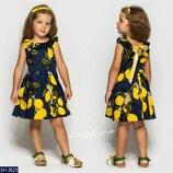Новиночки Детское нарядное платье, размеры 80- 122
