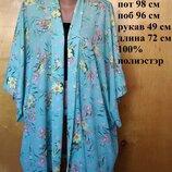 Безразмерная легкая пляжная туника накидка кардиган пончо кимоно бирюзовая в цветочный принт